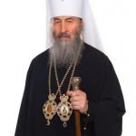 ПАСХАЛЬНОЕ ПОСЛАНИЕ Предстоятеля Украинской Православной Церкви Блаженнейшего Митрополита Онуфрия