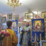 Покров Пресвятой Богородицы 14 октября 2018г.